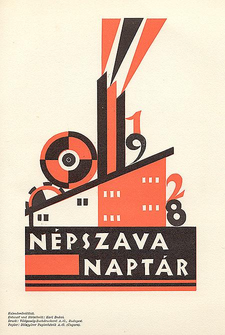 Suprematism Graphic Design
