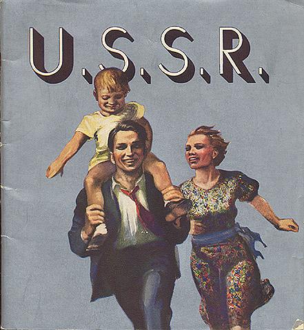 ussr1.jpg